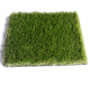Broughton Artificial Grass Trade Milton Keynes